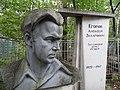 Могила Егорова - памятник и надгробный камень.jpg