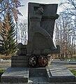 Монумент воину-освободителю.jpg