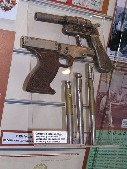 Improvised firearm - Wikipedia on funny weapons designs, improvised weapons designs, indian weapons designs, homemade weapons furniture, homemade weapons systems, anime weapons designs,