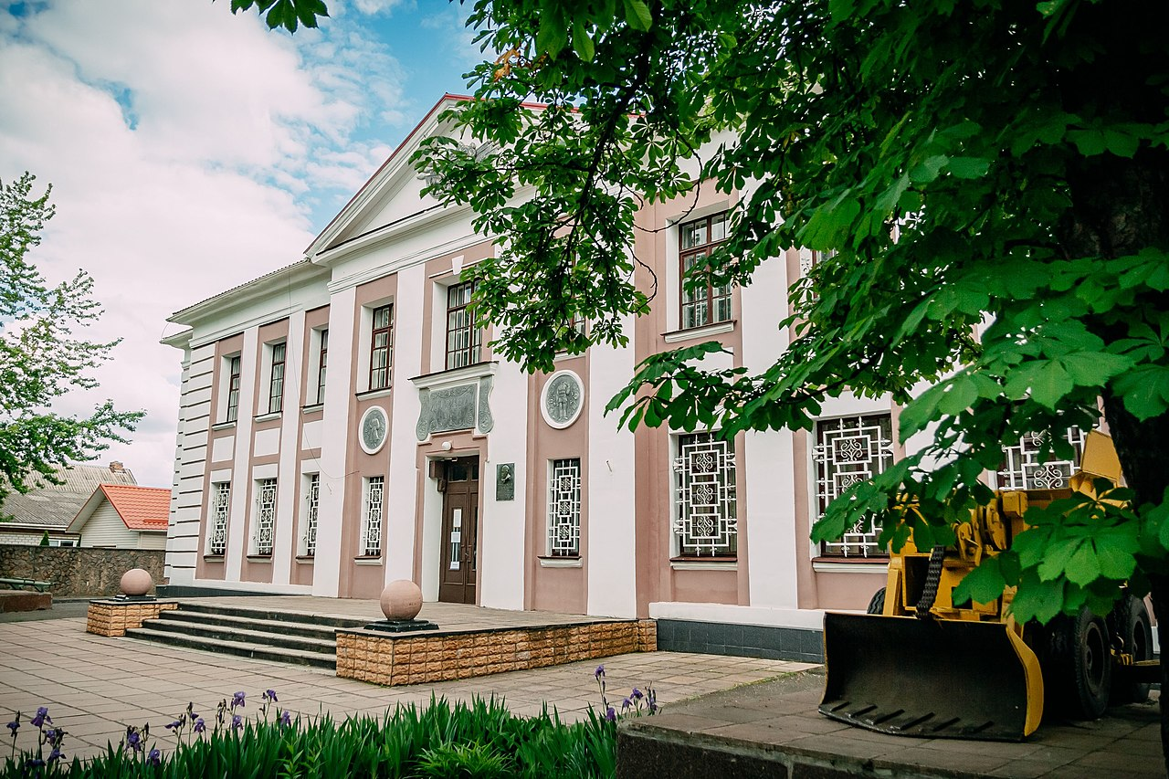 Музей им. Ю.Пригожина