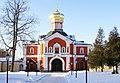 Надвратная церковь митрополита Филиппа в Иверском монастыре.jpg