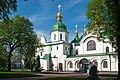 Національний заповідник Софія Київська. Собор Софійський.jpg