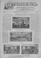 Огонек 1901-33.pdf