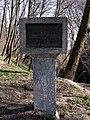 Охоронний знак Городища літописного міста Острога DSCF2041.JPG
