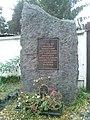 Пам'ятне місце Дарницького нацистського табору для військовополонених 02.jpg