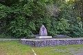 Пам'ятник антам в парку на Божій горі в с. Синява.jpg