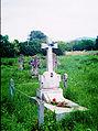 Пам'ятник о. Косару Григорію.jpg