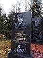 Памятная плита Героя Советского Союза Зайцева В.И.jpg