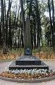 Памятник В. А. Жуковскому, Остафьево.jpg