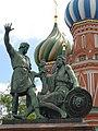 Памятник К. Минину и Д. Пожарскому.jpg