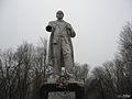 Памятник Ленину в с.Ладыжинка.JPG