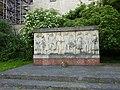 Памятник Советскому народу - panoramio.jpg
