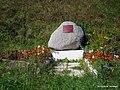 Памятный камень у замчища - panoramio.jpg