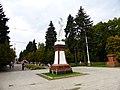 Парк Северного Речного вокзала; Москва.jpg