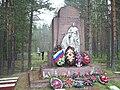Питкярантский р-н, перекрёсток 86К-8 и 86К-13, Братская могила (памятник).jpg