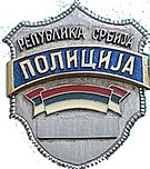 Полиција Србије 1995 Значка.jpg