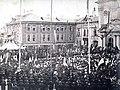 Празднование 900-летия Крещения Руси в Вильно.jpg