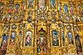 Резной золоченый иконостас Троице-Гледенского монастыря.jpg