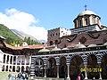 """Рилски манастир, поглед към църквата """"Рождество Богородично"""".JPG"""