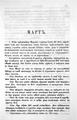 Руководство к писанию икон 2.pdf