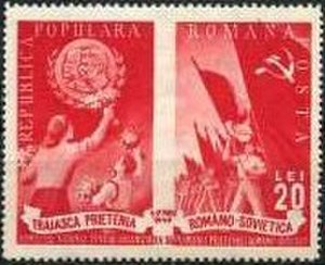 Socialist Republic of Romania - 1949 stamp celebrating Romanian-Soviet friendship.