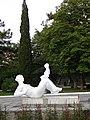"Скульптура в парке санатория ""Голубая даль"" - panoramio.jpg"
