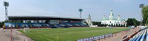 FC Naftovyk-Ukrnafta Okhtyrka - Image: Стадион Нефтяник