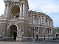 Украина, Одесса - Оперный театр 11.jpg