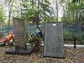 Фамилии погибших советских воинов, Быково Кайдаковского сельского поселения, Вяземский район.jpg