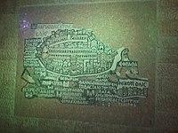 Храм Гроба Господня 2017 14.jpg