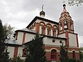 Храм Трёх Святителей на Кулишках - panoramio (2).jpg