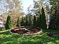Цветочные часы - panoramio (1).jpg