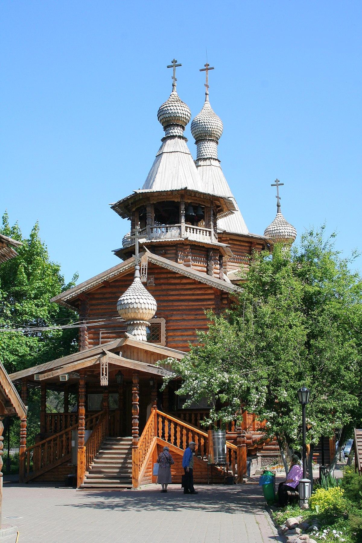 Храм святого георгия войковская