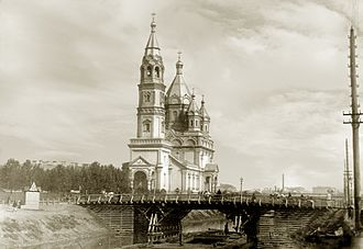 Lifeguard Jaeger Regiment - Regimental Church, St. Petersburg.