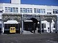 Школа № 1998 «Лукоморье» (март 2013 года).jpg