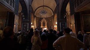 Saint John the Baptist Church, Yerevan - Image: Սուրբ Յովհաննէս եկեղեցի, Երեւան