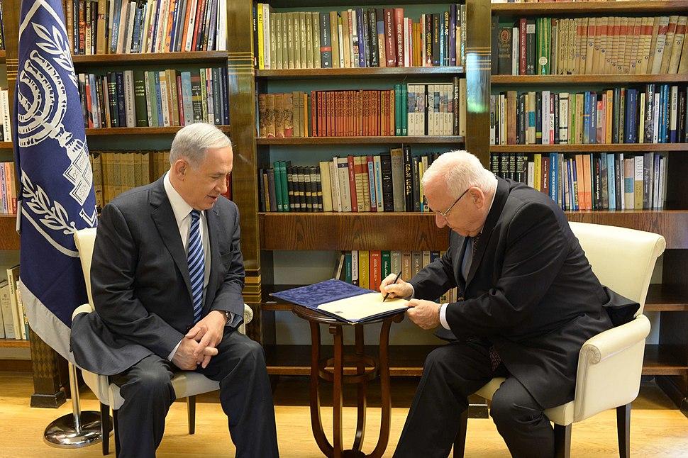 אישור הארכה של ראובן ריבלין לבנימין נתניהו להקמת הממשלה ה-34 של ישראל (2)