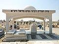 """האוהל שהוקם על קברו של הרב נסים מויאל זצ""""ל.jpg"""