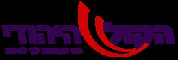 לוגו - הקול היהודי