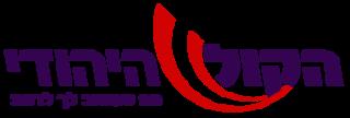 Israeli news website