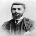 הרצל תיאודור ( בערך 1886)-PHG-1001304.png