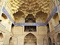 ایوان شرقی مسجد جامع اصفهان.jpg