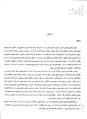 فرهنگ آبادیهای کشور - سراب.pdf