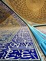 مسجد شیخ لطف الله (اصفهان).jpg