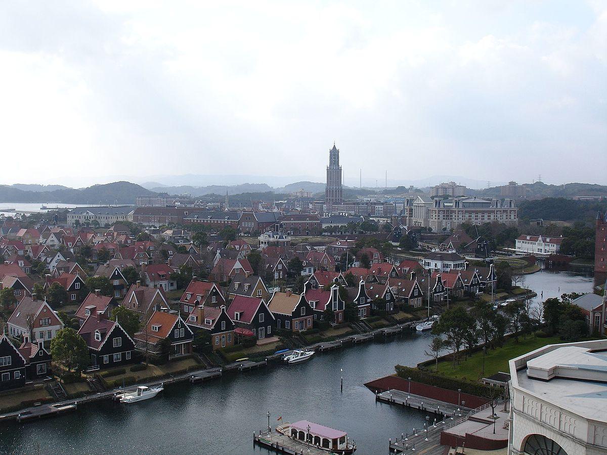 ハウステンボス (Huis Ten Bosch) @ 佐世保 - panoramio (3).jpg