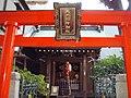 三光稲荷神社 - panoramio.jpg