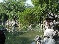 中國蘇州庭園31China Classical Gardens of Suzhou.jpg