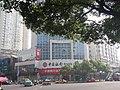 信河街口的中国银行 - panoramio.jpg