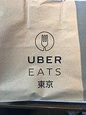 Uber motorista