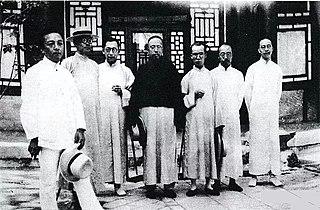 Liu Bannong